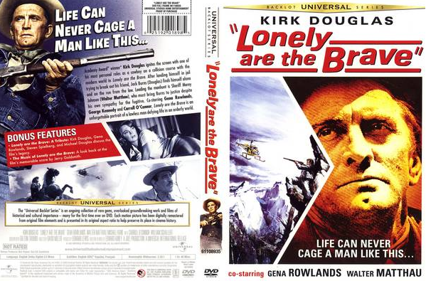Video box — cult film